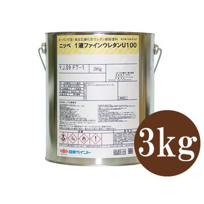 新作からSALEアイテム等お得な商品 満載 日本ペイント株式会社 弊社小分け商品 40%OFFの激安セール ニッペ 1液ファインウレタンU100 3kg エコロエロー 日本ペイント