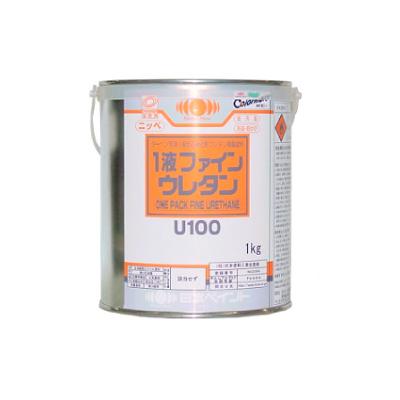 日本ペイント株式会社 弊社小分け商品 ニッペ 1液ファインウレタンU100 即出荷 ND-491 爆安 ND色 1kg 日本ペイント 中彩色
