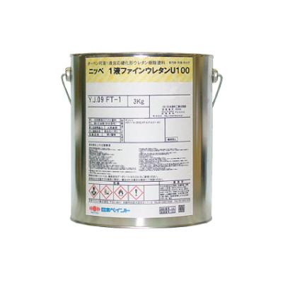 日本ペイント株式会社 弊社小分け商品 ニッペ 定番の人気シリーズPOINT ポイント 入荷 販売期間 限定のお得なタイムセール 1液ファインウレタンU100 ND-109 3kg ND色 日本ペイント 淡彩色