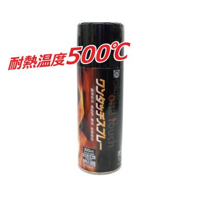 格安 今季も再入荷 耐熱温度 500度 耐熱スプレー ワンタッチスプレー 半ツヤ 300ml 黒 okitsumo オキツモ
