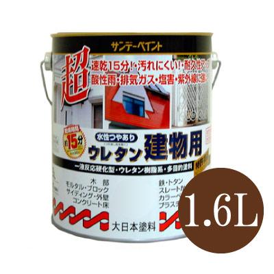 家庭塗料業界初 ウレタン樹脂系 多目的塗料 超速乾 超汚れにくい 超耐久性 選択 ウレタン建物用 セール品 全24色 ベージュ 水性つやあり 1.6L サンデーペイント