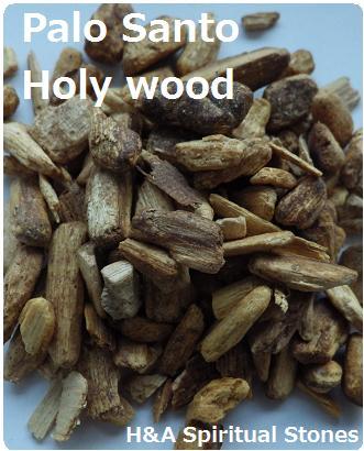 パロサントチップス / Ho re-Wood: 10 g of sacred tree (item for purification) sale by  measure unit Palo Santo/Holy Wood