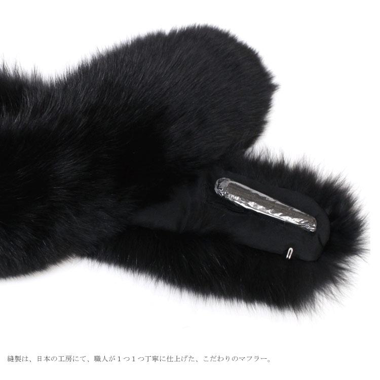 最大2000円OFFクーポン有日本製 サガ SAGA ブルーフォックス ファー マフラー ブラック ストール サガファー FOX ショート 送料無料 レディース ギフト プレゼントy8wPv0NOmn
