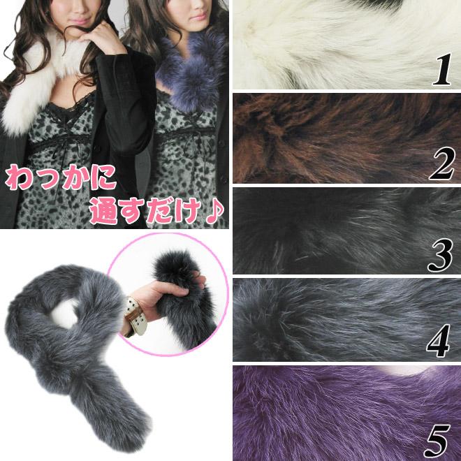 Blue fox bunch bunch slit scarf lady's gift present