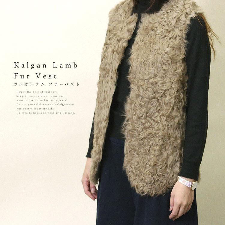 Fur shop herbette rakuten global market calganlam fur best maroon calganlam fur best maroon ladies gift gift fur real far best negle Image collections