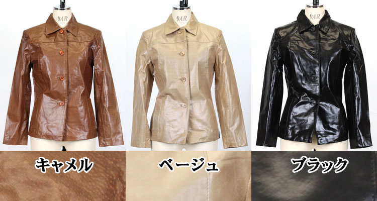 Translation and 艶めき ピッグレザー stain color jacket