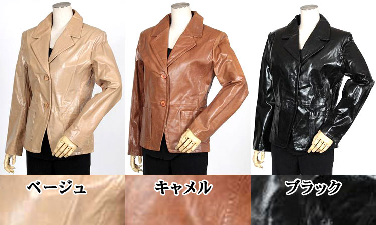 Why is glossy ピッグレザー tailored jacket