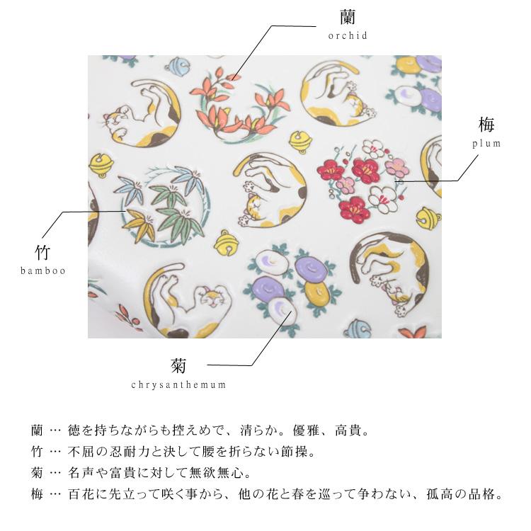 友禅染色猫图案公子模式江户碎花家里的钱袋子迷你钱包钱包皮革女士高级天