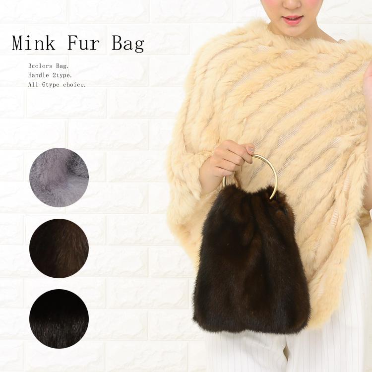 全3色6種類 日本製 リアルファー ミンク ファー ハンドバッグ 巾着 リング持ち手 トートバッグ レディース ギフト プレゼント 毛皮 母の日