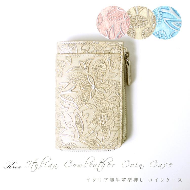 イタリア製牛革 レザー ギフト レディース 送料無料 長財布 花柄 型押し サイフ プレゼント 母の日 日本製 本革 ギャルソン