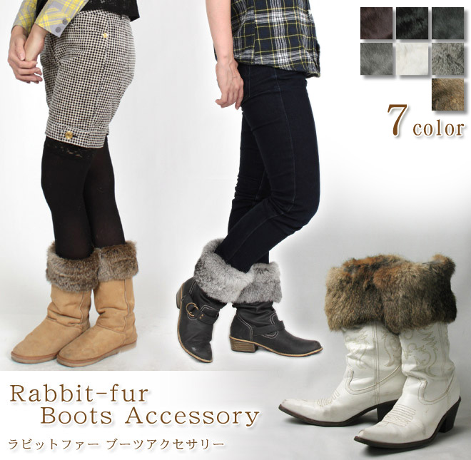 3 simple step wearing rabbit fur boots accessories tube type Lady's gift presents