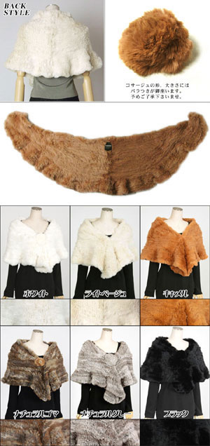 6 Colors frilly ruffle rabbit fur Cape headpiece with