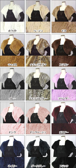 15 Color 3 size rabbit weave a short fur Bolero