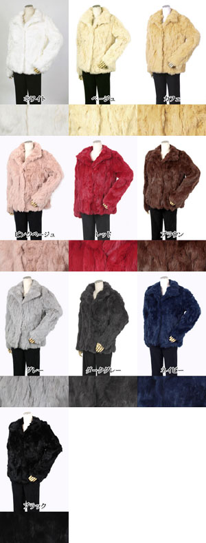 All 10 colours 4 size with fit to you! Rabbit jacket stand collar with inside pocket Gift Giveaway
