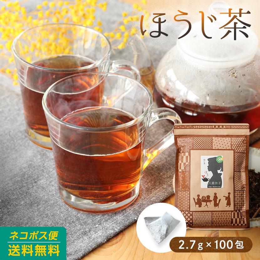 九州産 ほうじ茶
