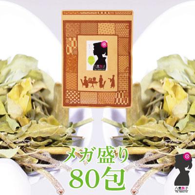 モリンガ茶送料無料 モリンガ茶がティーバッグ160g 2g×80包 目安包数 でなんと1200円 もりんが茶100% モリンガ茶 安く 送料無料 国産品 もりんが茶 モリンガティー 続け 即出荷 モリンガ茶ティーバッグ160g