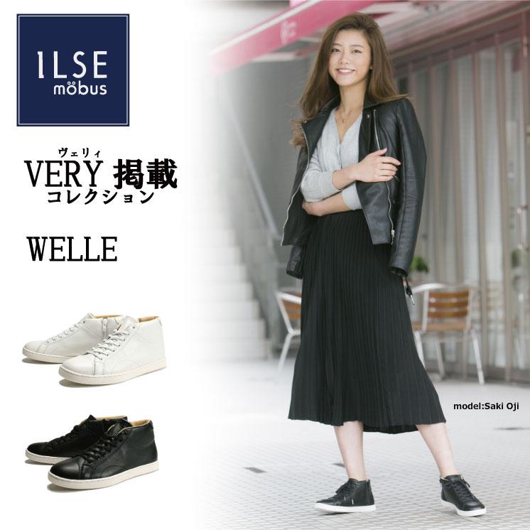 WELLE(ヴェレ)by ILSE mobusVERY掲載新ブランド