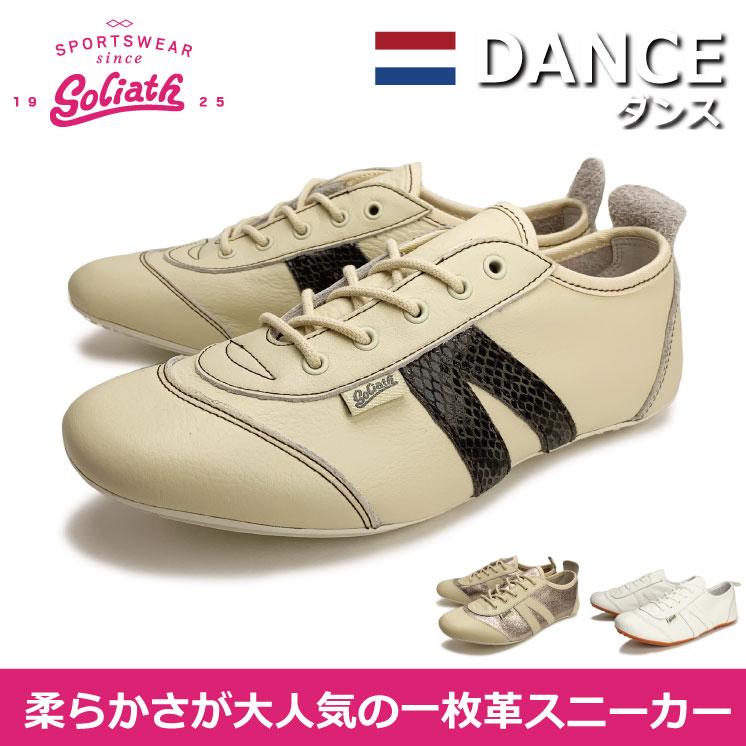 【送料無料】Dance(ダンス)ブランド:goliath(ゴライアス)スニーカー