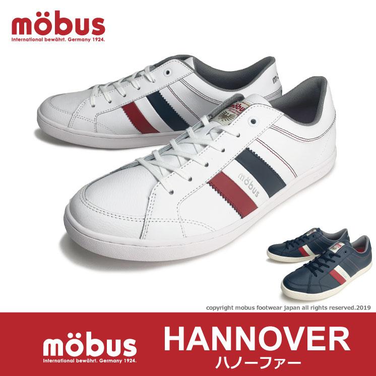 HANNOVER(ハノーファー)新定番ブランド:mobus(モーブス)スニーカー