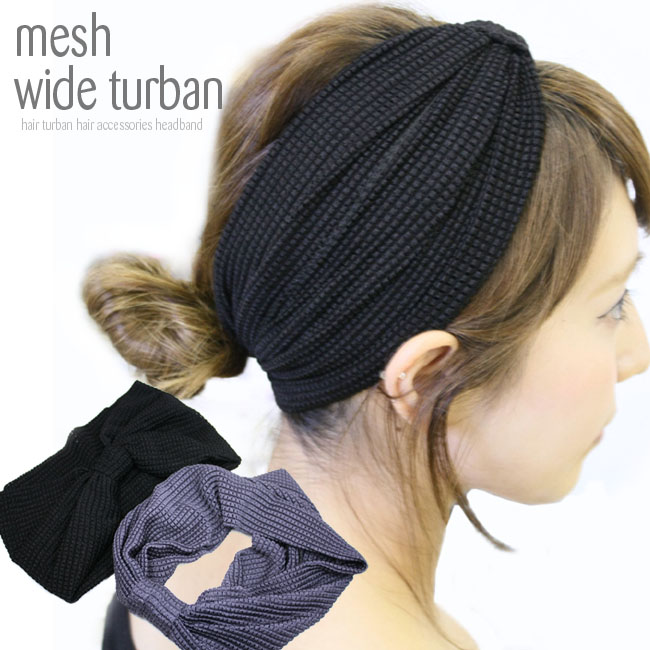 Turban width  18 cm one size   size free Ribbon surface TOP to bring cute 57e94b73973