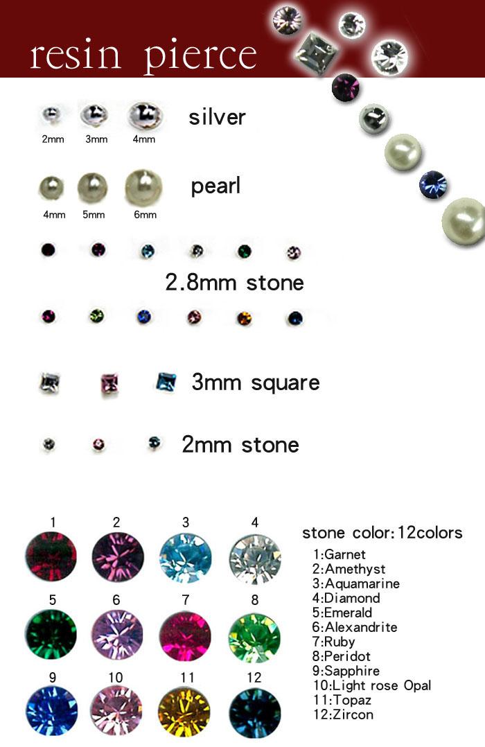 Resin post earrings Y5 - pair (2 pieces) • more than 2100 Yen in ▼