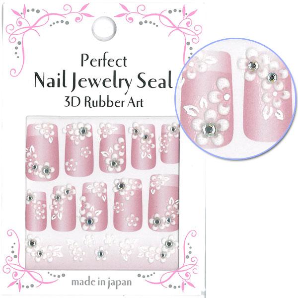 heroinestyle | Rakuten Global Market: Brand new, new design nail ...