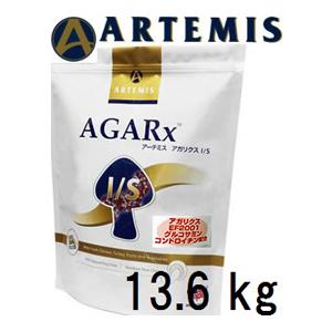Artemis アーテミス アガリクス イミューンサポート 13.6kg 賞味期限2020.03.23+60gx4袋[アガリクス・EF2001・グルコサミン・コンドロイチン・サーモンオイル 配合]【あす楽対応】【HLS_DU】