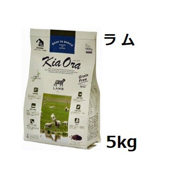 Kia Ora キアオラ ドッグフードラム 5kg+60gx8袋【あす楽対応】【HLS_DU】