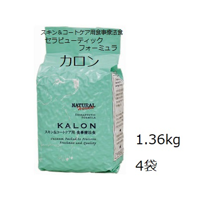 NaturalHarvest ナチュラルハーベスト セラピューティックフォーミュラ カロン(1.36kg)4袋