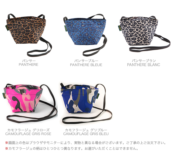 エルベシャプリエ Herve Chapelier 1927F Leopard (nylon boat-shaped shoulder bag XS Leopard Leopard )