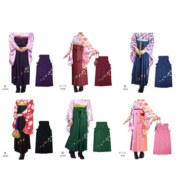 Less than half the 袴(はかま), embroidery and graduation ceremony and party, archery, calligraphy and elementary school! Buy embroidered car / 6 colours 5 sizes
