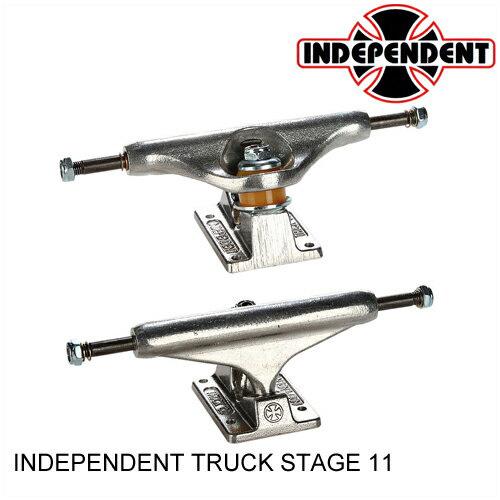 INDEPENDENT TRUCK インディペンデント STAGE 11 シルバー SKATEBOARD スケートボード スケボー トラック [セ]