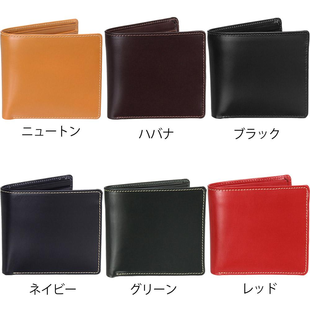 ブライドルレザー S7532 二つ折り財布