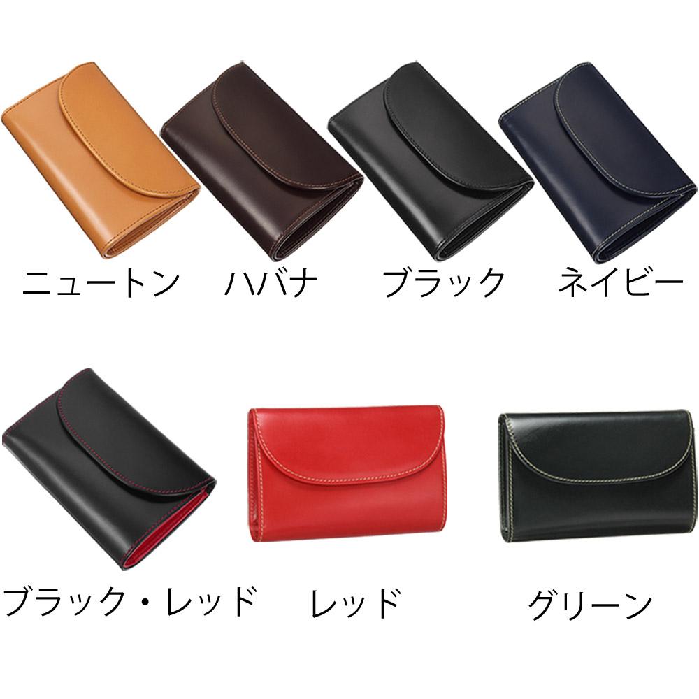 ブライドルレザー S7660 三つ折り財布