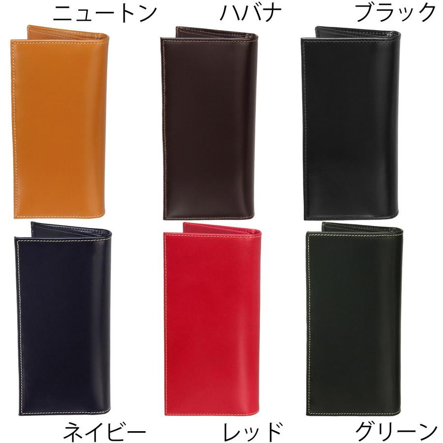 ブライドルレザー S9697L コインケース付き長財布