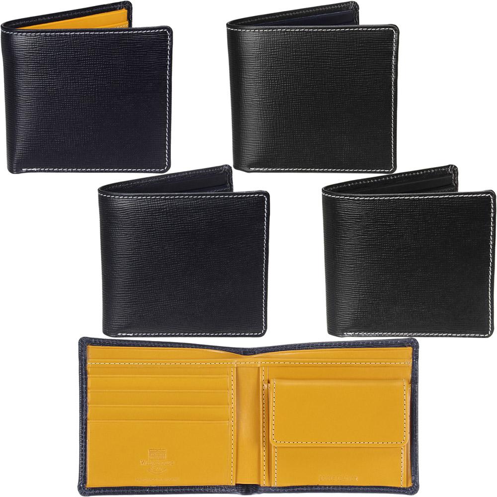 リージェントブライドル S7532二つ折り財布