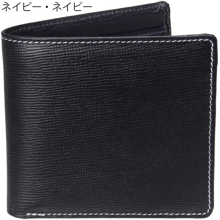 ホワイトハウスコックス/WhitehouseCox:リージェントブライドルS7532二つ折り財布