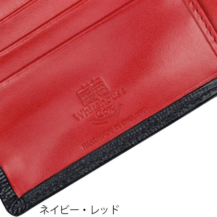 ホワイトハウスコックス二つ折り財布S7532Whitehousecoxリージェントブライドル