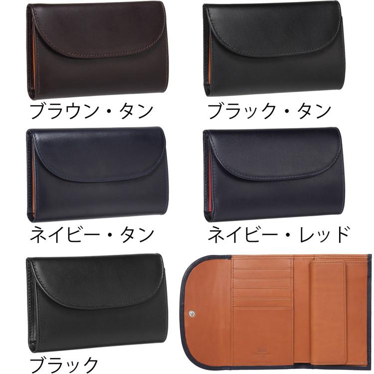 ホワイトハウスコックス 三つ折り財布 S7660 Whitehousecox ダービーコレクション 正規販売店