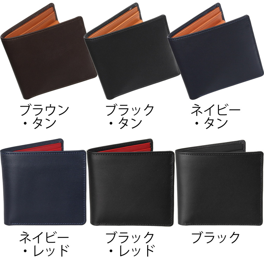 ダービーコレクション S7532 二つ折り財布