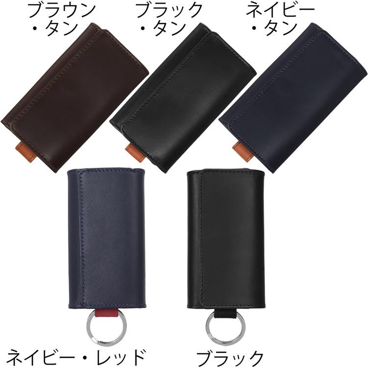 ダービーコレクション S9692 キーケース