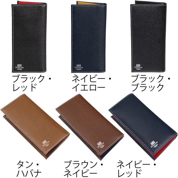 ロンドンカーフ S9697L コインケース付き長財布