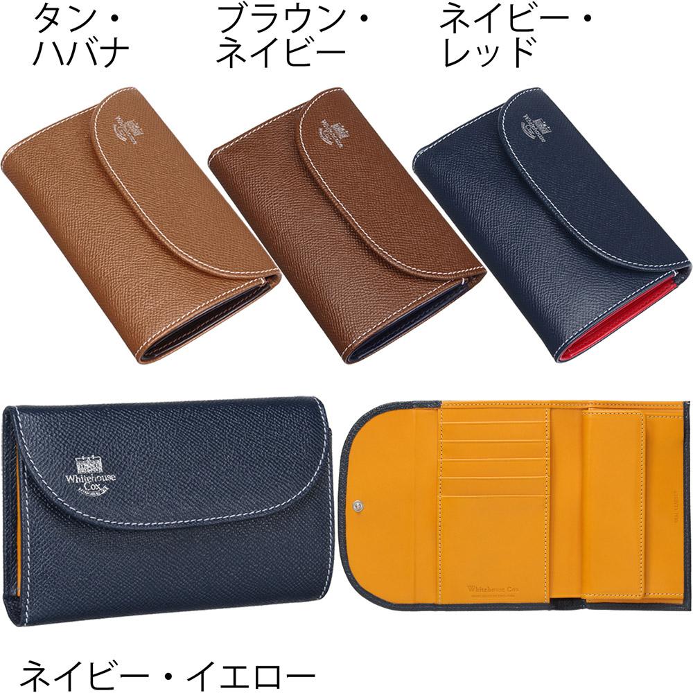 ロンドンカーフ S7660 三つ折り財布
