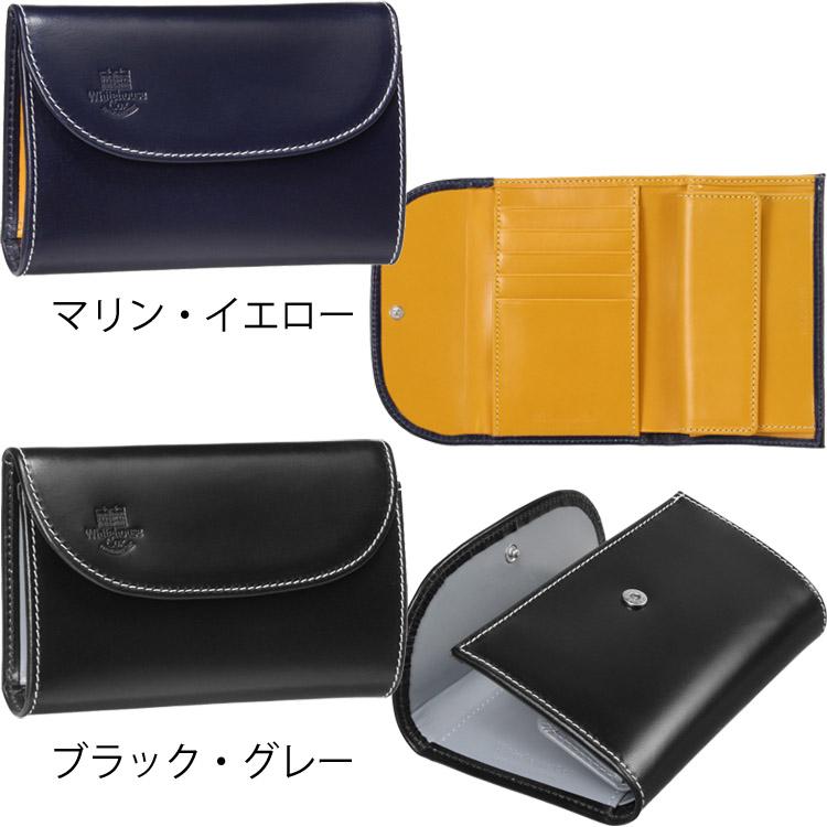 HolidayLine S7660 三つ折り財布