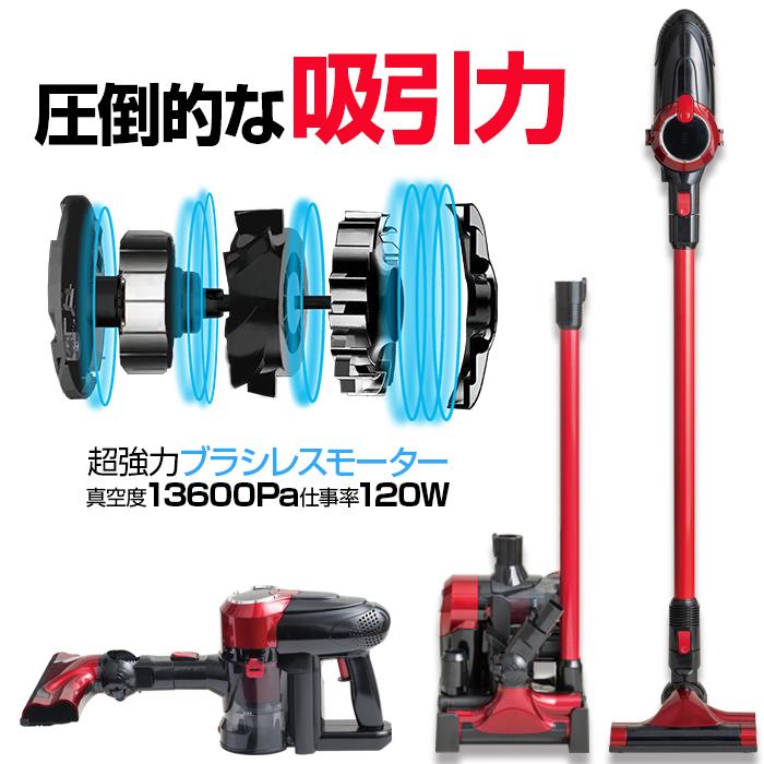 掃除機 コードレス【超強力120Wの吸引力】リチウムイオン 強力 充電式 小型 コンパクト 軽量 静音