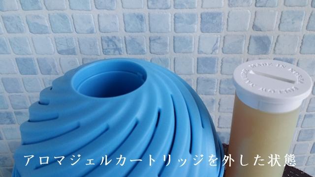 洗濯ボール「ロリポリ」とカートリッジ