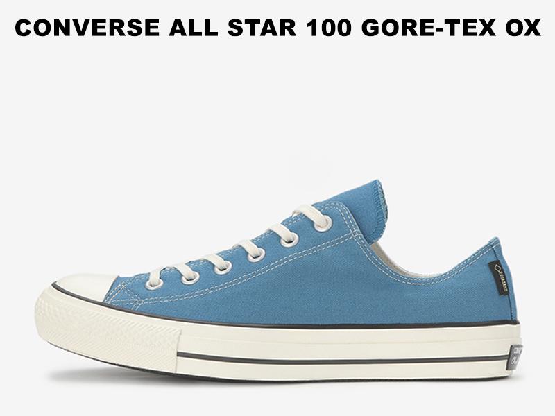 converse all star 2 blu