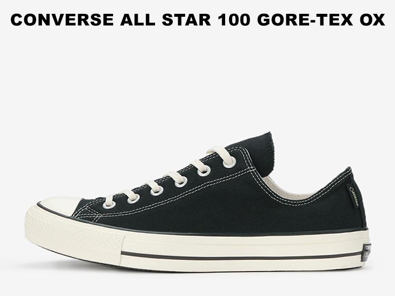 【残り26.5センチ】コンバース オールスター 100 ゴアテックス CONVERSE ALL STAR 100 GORE-TEX OX ローカット レディース メンズ スニーカー ブラック 黒 防水 レインシューズ【100周年モデル】