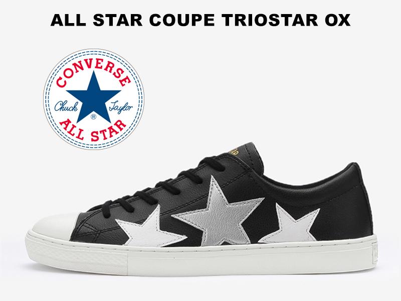 コンバース レザー オールスター クップ トリオスター CONVERSE ALL STAR COUPE TRIOSTAR OX BLACK/SILVER ローカット レディース メンズ スニーカー ブラック/シルバー/ホワイト 黒/銀/白 限定