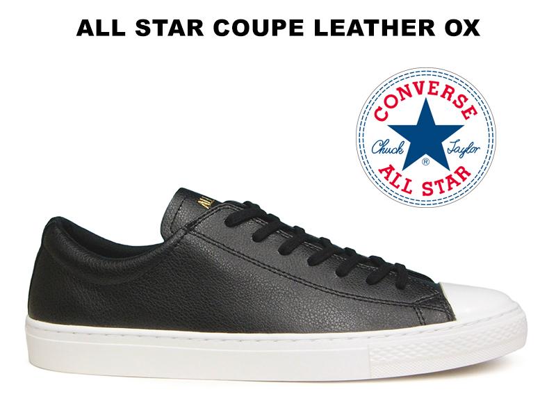 コンバース レザー オールスター クップ CONVERSE ALL STAR COUPE LEATHER OX BLACK ローカット レディース メンズ スニーカー ブラック 黒 限定